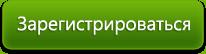 регистрация на smmok-gp