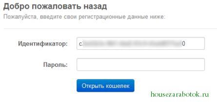 Как зарегистрироваться в биткоин кошельке