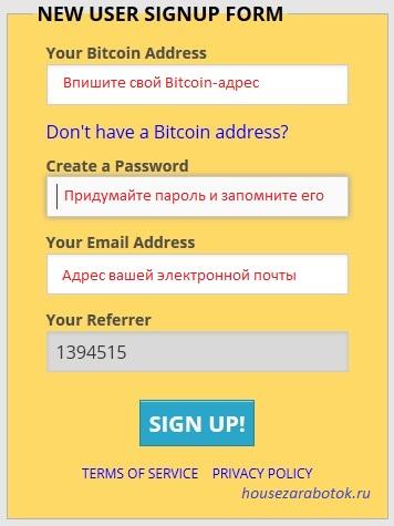 регистрация на freebitco