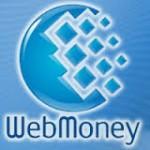 webmoney в Беларуси