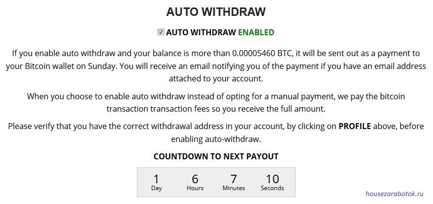 автовыплаты на Freebitco